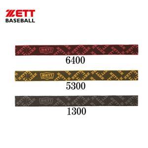 ストッキングホルダー  ZETT ゼット  野球 ストッキングホルダー ソックスバンド 19SS(BOX190)|vivasports
