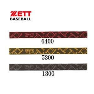 ZETT JR ストッキングホルダー   ZETTロゴを組み合わせた ジャガードロゴが新しい 少年用...