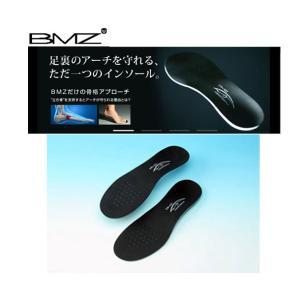 Complete Sports 2mm BMZ BMZ シューズ インソール16FW(BZ4009)|vivasports