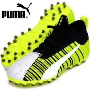 プーマ ワン 5.3 MG JR PUMA プーマジュニアサッカースパイクシューズ19FW (105658-02)|vivasports