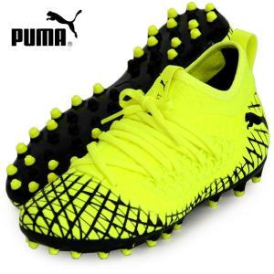 フューチャー 4.3 NETFIT MG JR PUMA プーマジュニアサッカースパイクシューズ19FW (105694-02)|vivasports