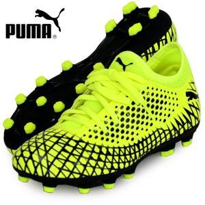 フューチャー 4.4 HG JR PUMA プーマジュニアサッカースパイクシューズ19FW (105698-02)|vivasports