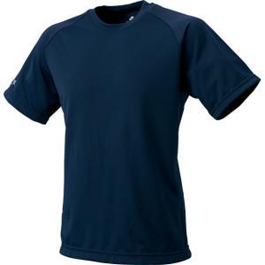 ソフトで吸汗速乾に優れた素材を使ったクルーネックTシャツ。  素材:ポリエステル100% 生産国:日...