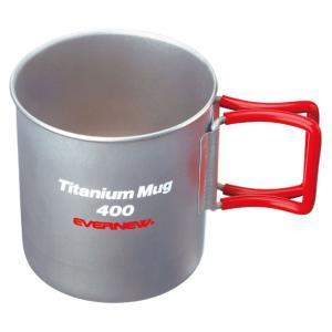 チタンマグカップ400FH RED  Evernew エバニュー アウトドアショッキルイ (EBY2...