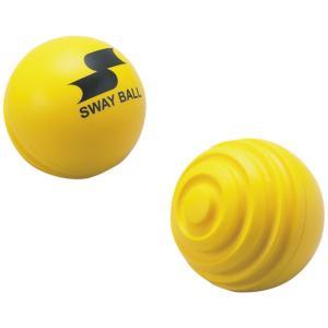 SWAY BALL  SSK エスエスケイ トレーニング (GDTRSB)|vivasports