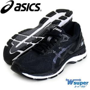 GEL-NIMBUS 20-SW(スーパーワイド)【ASICS】●アシックスランニングシューズ RUNNING FOOTWEAR ROAD18SS (TJG976) vivasports