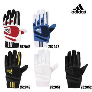 守備用手袋  フィールダーグローブ(片手用)  adidas アディダス 野球 手袋 グラブ (DO240)|vivasports