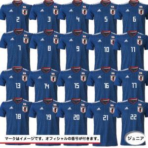 アディダス サッカー 日本代表 2018 JRホーム レプリカユニフォーム 半袖 オフィシャルマーク入り  adidas ジュニア レプリカウェアー japan-home (drn90)|vivasports