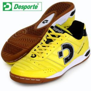 カンピーナス JP5 Desporte デスポルチ フットサルシューズ インドア17FW(DS1430-YEL/BLK)|vivasports