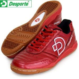 カンピーナス 3  Desporte デスポルチ フットサルシューズ 屋内用19SS(DS1431-DRED/WHT)|vivasports