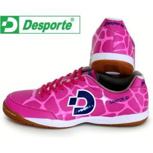 サントス ID Desporte デスポルチ   屋内用フットサルシューズ 16FW(DS1331-PNK/NVY)|vivasports|02