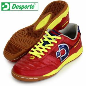 サンルイス KI 2 Desporte デスポルチ   フットサルシューズ インドア用17SS(DS1435-RED/NVY/LIM)|vivasports
