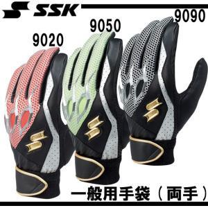 プロエッジ 一般用手袋(両手)  SSK エスエスケイ バッティングテブクロ(EBG6000W)