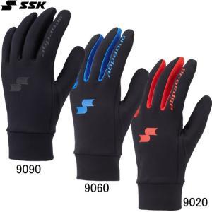 プロエッジ ウィンター手袋(両手)【SSK】エスエスケイ ●野球 防寒用手袋(EBG9003WF)|vivasports