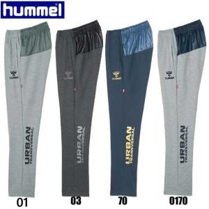UT-スウェットテーパードパンツ  hummel ヒュンメル   サッカー パンツ (HAP8153SLP)|vivasports