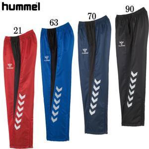 ウインドブレーカーパンツ  hummel ヒュンメル  ● ウインドパンツ トレーニングウエア  (HAW3072)|vivasports