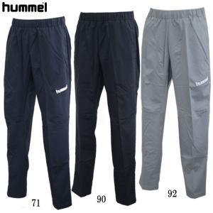 ウーブンパンツ hummel ヒュンメル  ジャージパンツ19SS (HAW3074)|vivasports