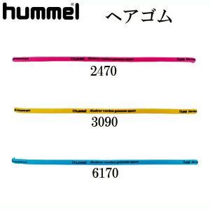 ヘアゴム hummel ヒュンメル アクセサリー 18SS(HFA9105/2470/3090/6170)|vivasports
