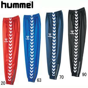 ジュニアトライアルパンツ  hummel ヒュンメル サッカーウエア 15AW (HJW5163)|vivasports