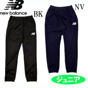 NB KAKUSEI ハイブリット ウォームアップ ロングパンツ ジュニア New Balance ニューバランス  ジュニア  ジャージパンツ18SS(JJPF8331)|vivasports