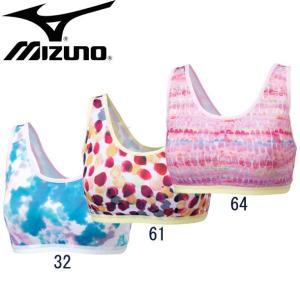 Bio gear ブラ(マルチスポーツブラ)【MIZUNO】ミズノ スポーツブラ(K2JJ5D65)<発送に2〜5日掛る場合