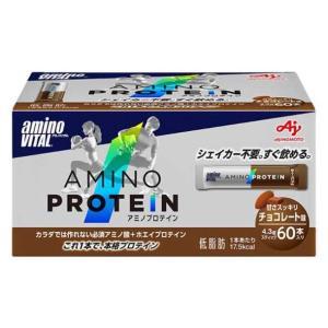 味の素/アミノバイタルアミノプロテイン(チョコ味/60本入)×1箱 【MIZUNO】ミズノ フィット...