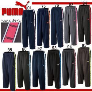 プーマ トレーニング ストレートパンツ(ロゴライン) 【PU...