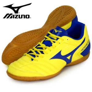 MIZUNO モナルシーダ SALA SELECT IN   軽量、柔軟、素足感覚の フットサル専用...