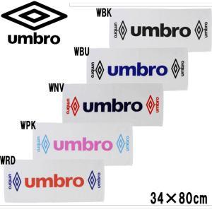 スポーツタオル  UMBRO アンブロ アクセサリー タオル (UJS3603) vivasports