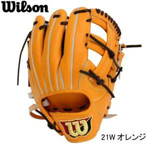 (訳ありグローブ)硬式ウィルソン スタッフ 内野手用グラブ袋付き  WILSON ● ウィルソン Wilson Staffシリーズ 16FW(WTAHWC69T)|vivasports