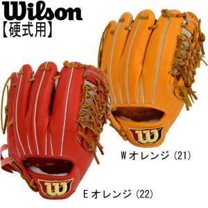 (訳ありグローブ) 硬式用 Wilson Staff 内野手用グラブ袋付き  WILSON ●ウィルソン Wilson Staffシリーズ 16FW(WTAHWQ4YF)|vivasports