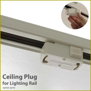 シーリングプラグ カラー2色 ホワイト ブラック LA5388 Ceiling Plug ライティン...