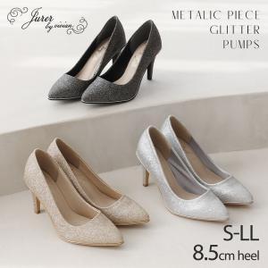 jurer ジュレ 結婚式 パンプス 痛くない パーティ 2次会 サイドピース ポインテッド パンプス 低反発クッションインソール レディース 靴|vivian-collection