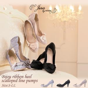 jurer ジュレ ビジューリボン 踵スカラップライン 外反母趾 にも優しい パンプス 痛くない 低反発クッションインソール 2WAY パールビジュー レディース 靴|vivian-collection