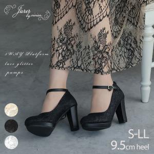 jurer ジュレ 結婚式 パンプス パーティ 2次会 3WAY アンクルストラップ ストラップ プラットフォーム ブラック レディース 靴|vivian-collection