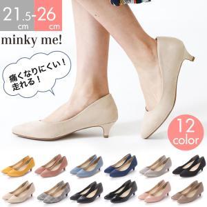 minky me!(ミンキーミー) ポインテッドトゥ 5cm ヒール 走れるキレイめパンプス 痛くない 選べる12カラー展開 春夏 スエード エナメル  レディース 靴|vivian-collection
