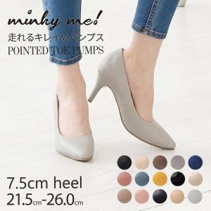 minky me!(ミンキーミー) ポインテッドトゥ 7.5cm ヒール 走れる キレイめパンプス 選べる15カラー展開 春夏 スエード エナメル スムース   靴 レディース|vivian-collection