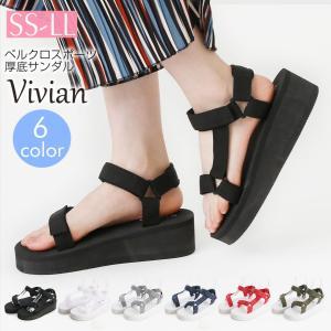 Vivian ヴィヴィアン ベルクロ スポーツ 厚底 サンダル 低反発インソール 歩きやすい レディース 靴|vivian-collection