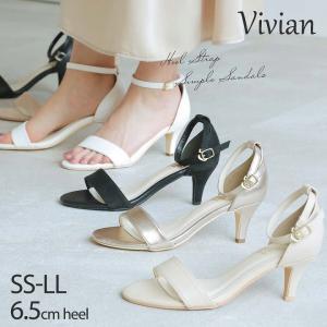 サンダル レディース 6.5cm ヒール アンクルストラップ ストラップ ブラック ホワイト シルバー パイソン 痛くない 歩きやすい スエード|vivian-collection