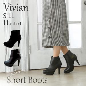 Vivian ブーツ レディース 痛くない ショートブーツ 11cmヒール ストーム ポインテッドト...