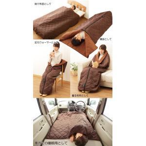 あったか すっぽり 着る毛布  暖暖 あったか 3WAY シュラフ    寝袋 毛布 ケット 敷きパッド マイクロファイバー フリ|vivian1616