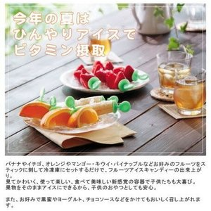 \国内正規品/ フルーツ アイストレー 製氷皿 家庭用 おもしろ バナナ イチゴ オレンジ マンゴー いちご 苺 スティック パーティー アイスキ|vivian1616