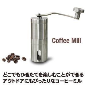 \国内正規品/ コーヒーミル 手動 ステンレス 珈琲 コーヒー 挽きたて コンパクト   コーヒーミル|vivian1616