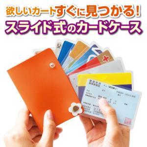 カードケース レディース カード スリム 大容量 メンズ カード入れ カードホルダー 本革調 カードスリーブ カード収納 革 かわいい ポイントカード 薄型 vivian1616