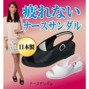 \国内正規品/ 立ち仕事 疲れにくい   ナースサンダル オフィスサンダル   日本製 ナースシューズ オフィスシューズ レディース 靴 オフィス|vivian1616