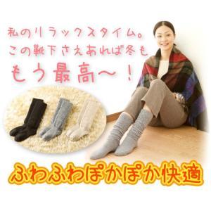 \国内正規品/ あったか 厚手 靴下 冷えとり靴下 あったかグッズ 足の冷えない 冷え性対策 暖かい ソックス 足 足先 つま先 足元 冷え性 冷|vivian1616