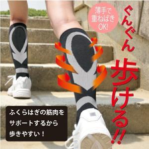 \国内正規品/ 着圧 ふくらはぎ & 足首 サポーター   勝野式 快歩テーピングサポーター2枚組   足の疲れ テーピング 固定 膝 ウォーキン|vivian1616