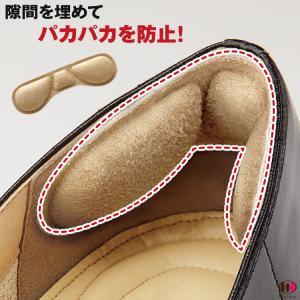かかとパット 衝撃吸収 痛み かかと 衝撃 クッション 靴ずれ防止 パッド グッズ 靴ずれ 防止 靴 滑り止め vivian1616