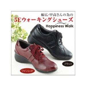 \国内正規品/ 靴 レディース スニーカー 歩きやすい くつ ヒール高5cm ファスナー ジッパー付き 着脱 楽 簡単 つまずきにくい つま先上が|vivian1616