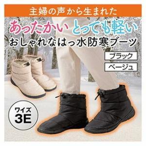 \国内正規品/ 防寒ブーツ レディース ショートブーツ 防水 軽量  あったかい 軽い 軽量 ブーツ 撥水 はっ水 ワイズ3E 中綿 ボア キルテ|vivian1616